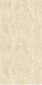 Бумажные обои Paravox Nais NA2207